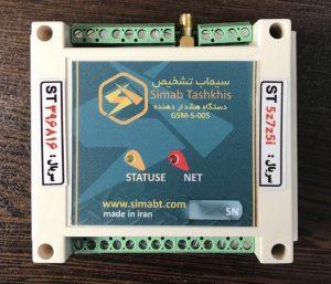 سیماب تشخیص | سیستم های اتوماسیون داخلی و فروش سیستم های ضد سرقت ترانس