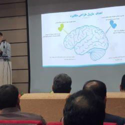 ارایه سامانه جامع مهندسی در کنفرانس توزیع تهران